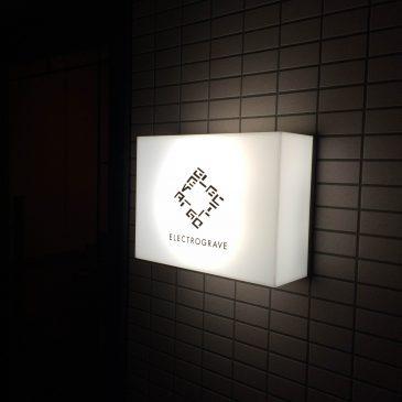 (日本語) ELECTROGRAVE SHOP