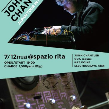 John Chantler Japan tour in Nagoya