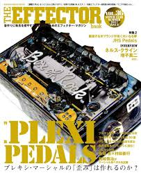 SEARCH AND DESTROY (EFFECTOR BOOK VOL.36)