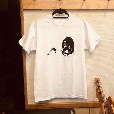 RIPPER FUZZ T-shirt
