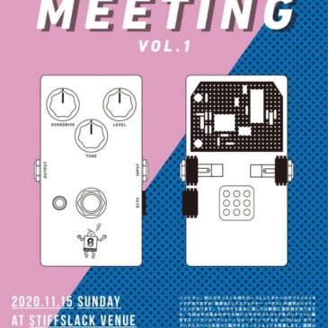 PEDAL meeting vol.1