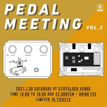 PEDAL meeting vol.2